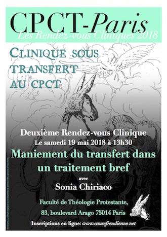 Deuxième rendez-vous clinique : Maniement du transfert dans un traitement bref – samedi 19 mai